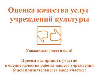https://noqu.ru/group/kultura/biblioteki/munitsipalnoe-byudzhetnoe-uchrezhdenie-kultury-gorodskogo-okruga-korolyev-moskovskoy-oblasti-cbs/