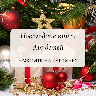https://sites.google.com/a/korolev-culture.ru/cbs/volsebnye-miry-dzoan-rouling