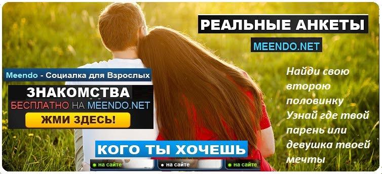 http://landing.meendo.com/beasts/?partner=15019