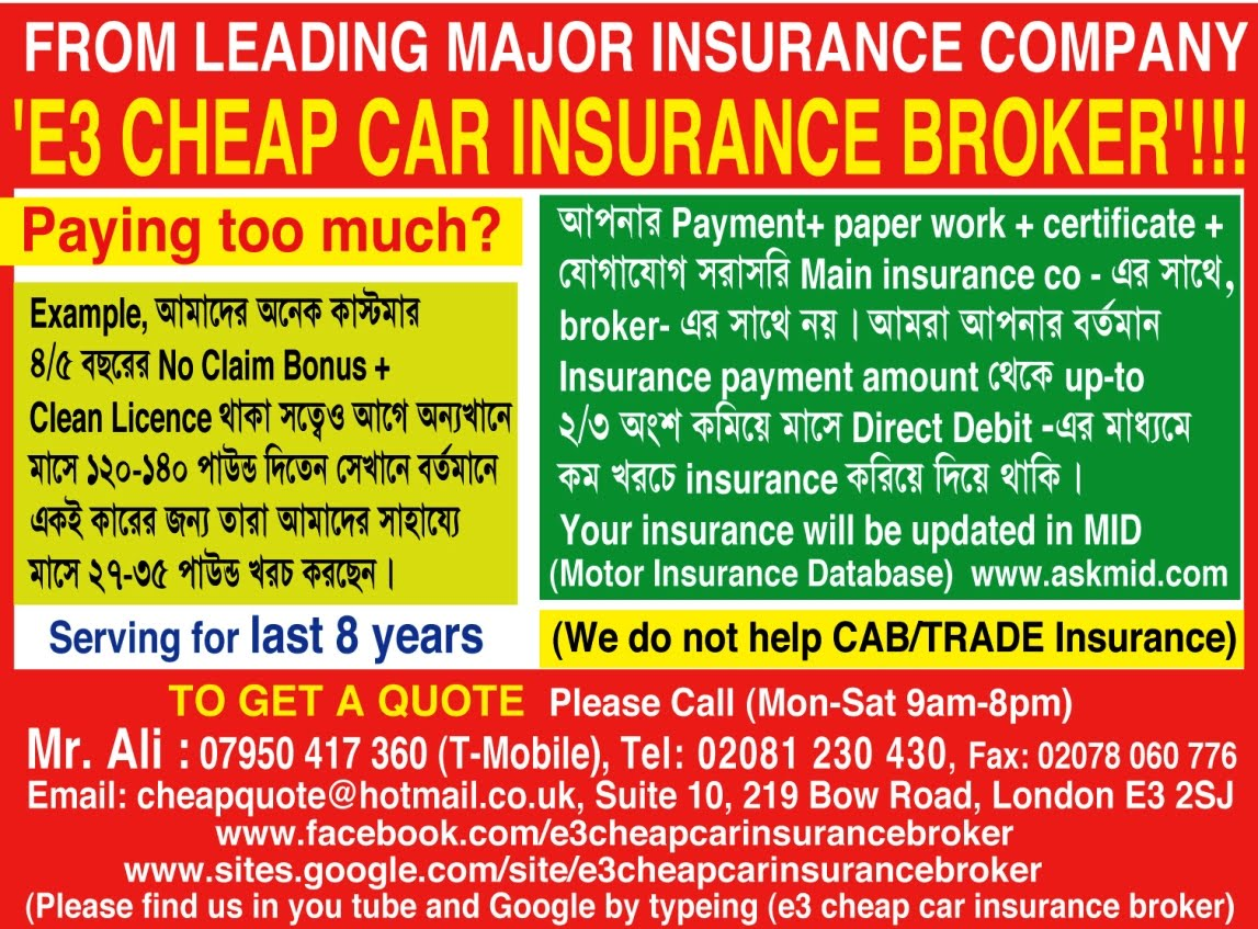 Auto Insurance: a selection of sites