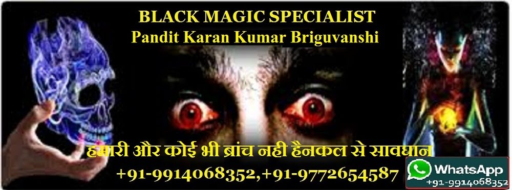 love marriage problem solution in Bathinda +91-9772654587 hot to