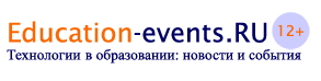 http://education-events.ru/