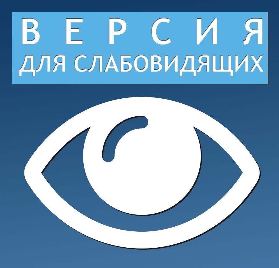 http://finevision.ru/?hostname=sites.google.com&path=/site/mediabezopasnostschool/home