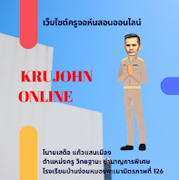 https://sites.google.com/view/krujohnonline
